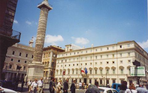 Roma (RM) - Palazzo Chigi