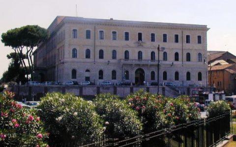 Referenza di Calceforte Roma (RM) - Palazzo dell'Anagrafe