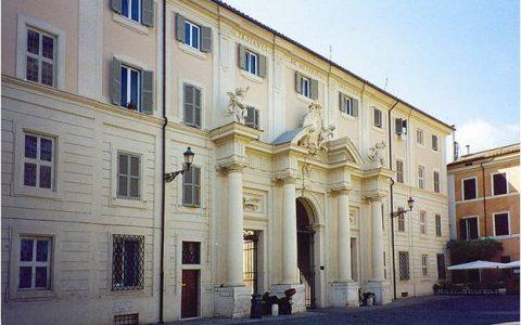 Roma (RM) - Accademia di Santa Cecilia